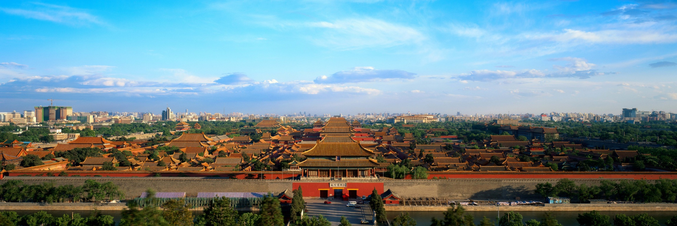 紫禁城(中国) 壁紙 - The Forbidden City, China WALLPAPER