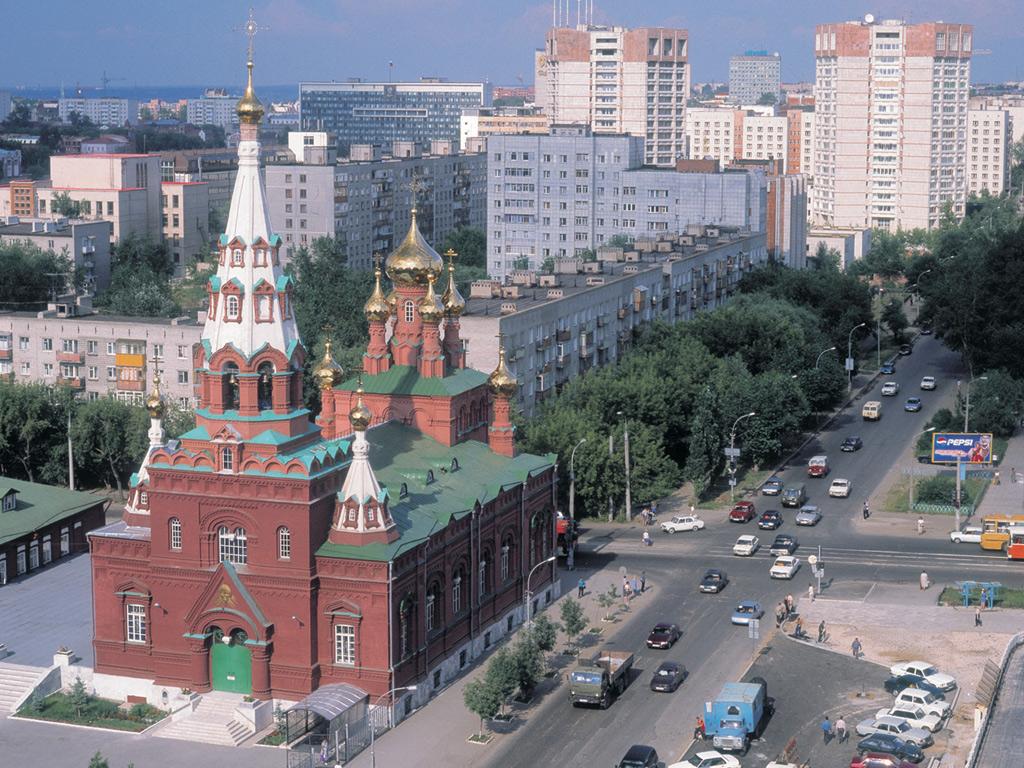 ペルミ(ロシア) 壁紙 - Perm, Russia WALLPAPER